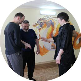 Обучающая группа по холистическому подходу 8 перемен