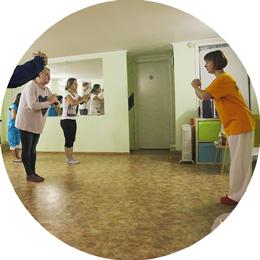 Октябрь: набор в новые группы по гимнастике, цигун.