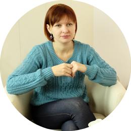 Гештальт-терапия и телесно-ориентированная психотерапия в Томске в центре умного здоровья 8 перемен.